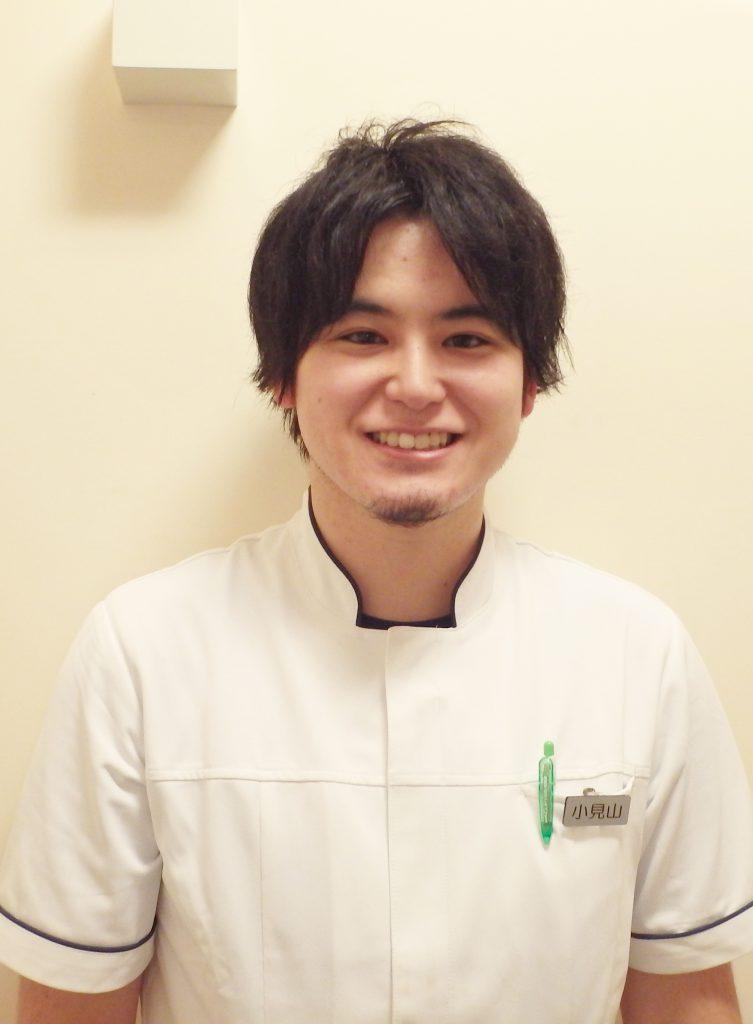 歯科医師 小見山